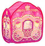 Палатка «Карета для принцессы», 82814, цена