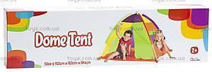 Детская палатка «Купол», 446-12, купить