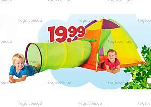 Детская палатка «Купол с туннелем», 448-15, фото