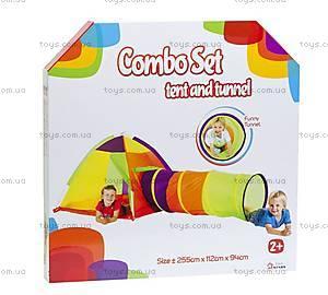 Детская палатка «Купол с туннелем», 448-15
