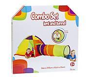 Детская палатка «Купол с туннелем», 448-15, купить
