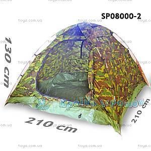 Палатка «Милитари», SP08000-2