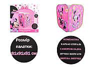 """Палатка игровая """"Minnie Mouse"""", D-3303, отзывы"""