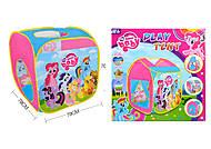 Детская палатка «My little Pony» , 995-7110C