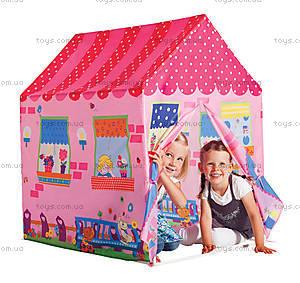 Детская палатка «Милый дом», 460-12
