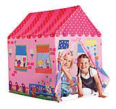 Детская палатка «Милый дом», 460-12, купить