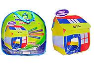 Детская палатка «PLAY SMART» в сумке, 905L, купить
