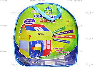 Детская палатка «PLAY SMART» в сумке, 905L, фото
