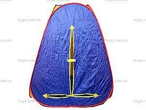 Палатка Play Smart, 3030, купить