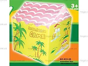 Палатка «Пляж», 833-20