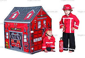 Игровая палатка «Пожарная станция», 429-13