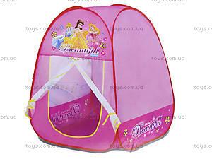 Детская палатка-домик «Принцессы», 333-43, купить