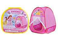 Детская палатка-домик «Принцессы», 333-43, детские игрушки