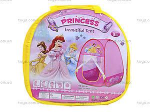 Детская палатка-домик «Принцессы», 333-43, цена