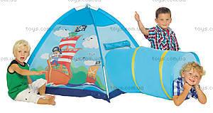 Детская палатка с тоннелем «Пираты», 456-15