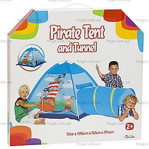 Детская палатка с тоннелем «Пираты», 456-15, купить