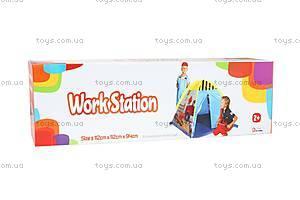 Детская палатка «Рабочая станция», 406-14, купить