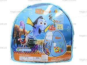 Детская палатка «Рыбка Немо», 96988A-5, отзывы