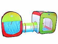 Палатка с переходом, A999-147, магазин игрушек