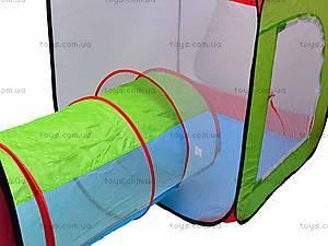 Палатка с переходом, A999-147, игрушки