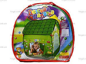 Детская палатка с переходом, в сумке, A999-168, отзывы
