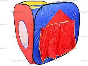 Палатка «Шатер», 5016, игрушки