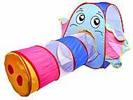 Палатка «Слоник с хоботом», 889-87B, toys.com.ua