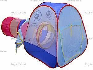 Палатка «Слоник с хоботом», 889-87B, цена