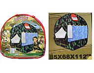 Детская палатка для игры «Почта», A999-64, купить