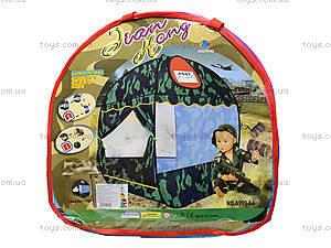 Детская палатка для игры «Почта», A999-64, отзывы