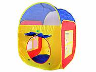 Палатка в чехле, 8025, toys.com.ua