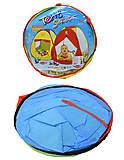 Игровая палатка в чехле для детей, A999-24