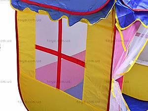 Палатка в форме домика, 889-81В, отзывы