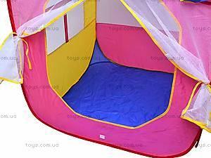 Палатка в форме домика, 889-81В, игрушки