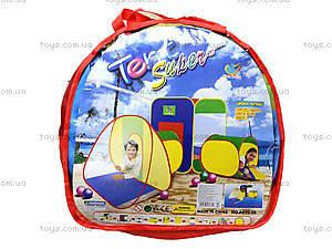 Детская палатка в сумке, A999-28, отзывы