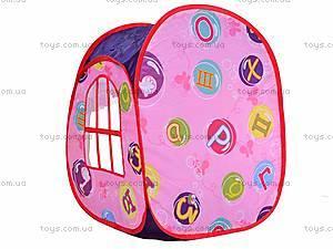Палатка в сумке, 889-94B, цена