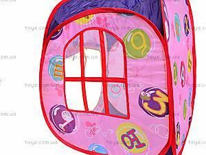 Палатка в сумке, 889-94B, игрушки