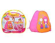 Палатка для детей, в сумке, 999E-50A, купить