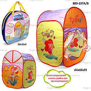 Палатка в сумке «Домик», 889-107A/B