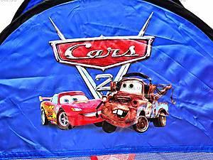 Палатка в сумке «Тачки», 811S, цена