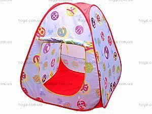 Палатка в виде домика, 889-85B, купить
