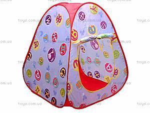 Палатка в виде домика, 889-85B, цена