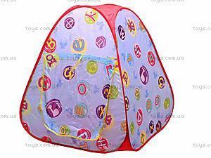 Палатка в виде домика, 889-85B, игрушки