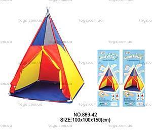 Палатка «Вигвам», 889-42