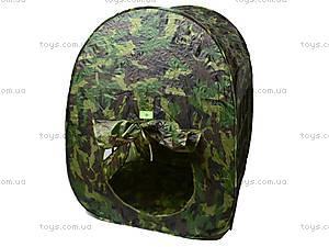 Палатка «Военный штаб», 8042, купить