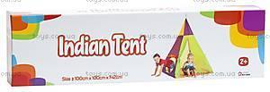 Детская палатка «Вигвам», 435-12, купить