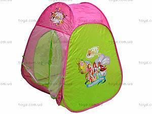Палатка «Winx», 815S
