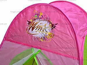 Палатка «Winx», 815S, цена