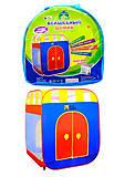 Палатка игровая, 3000, toys.com.ua