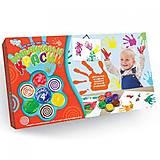 Пальчиковые краски для малышей, РК-02-01, фото